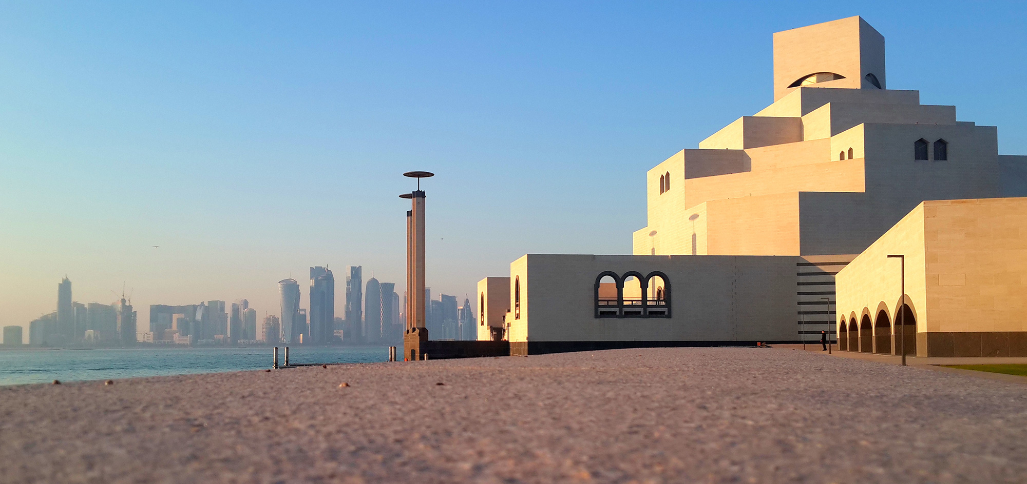 A popular venue, the Museum of Islamic Art in Doha was designed by I.M. Pei.